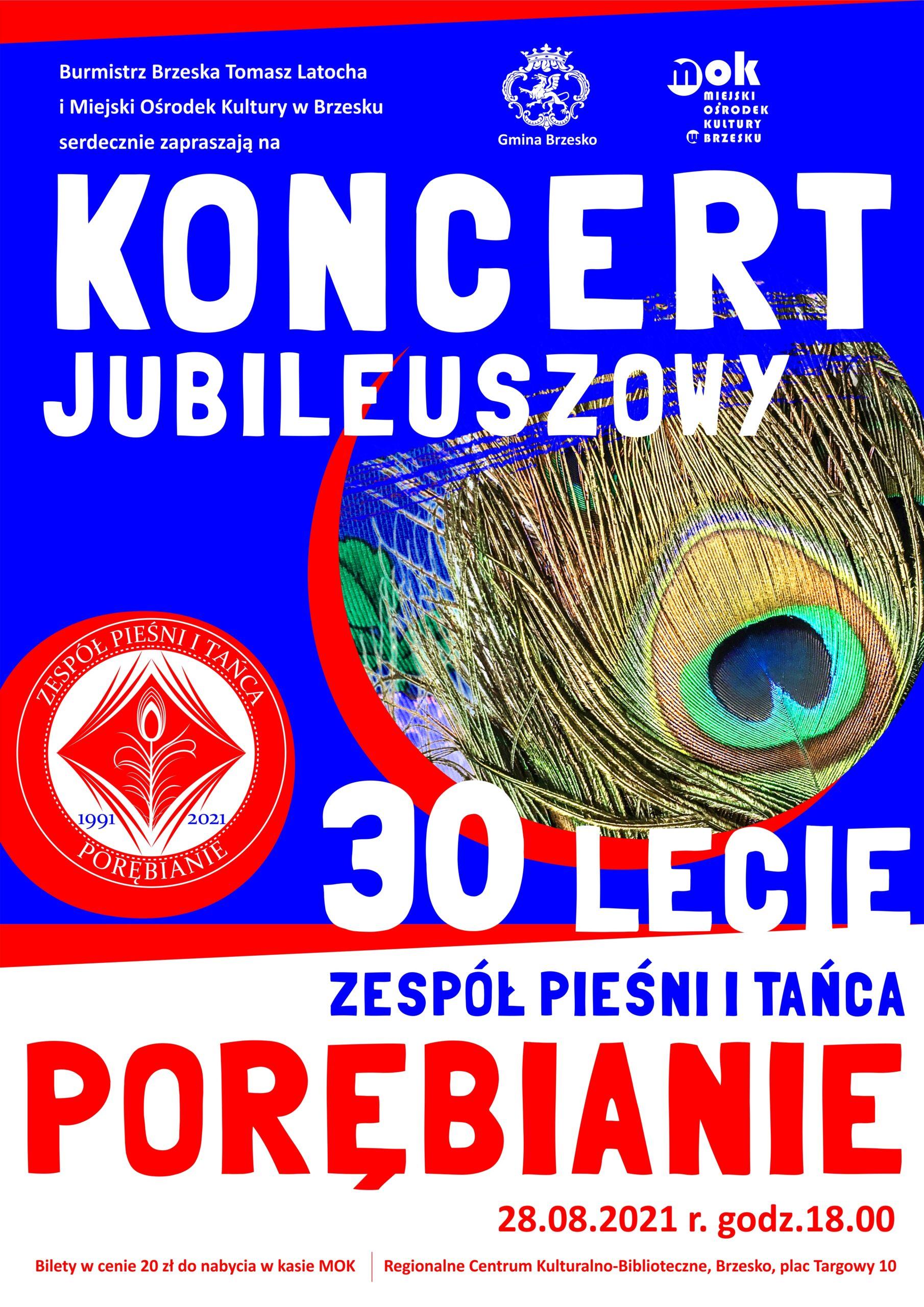 """Koncert Jubileuszowy Zespołu Pieśni i Tańca """"Porębianie"""" – 28 sierpnia 2021"""